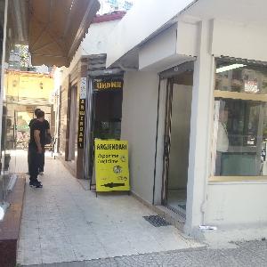 Dyqan ne shitje ne qender…